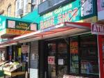 Little Guyana Bake Shop. Can Liberty Avenue be considered Little Guyana?